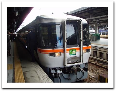 P1230003_2
