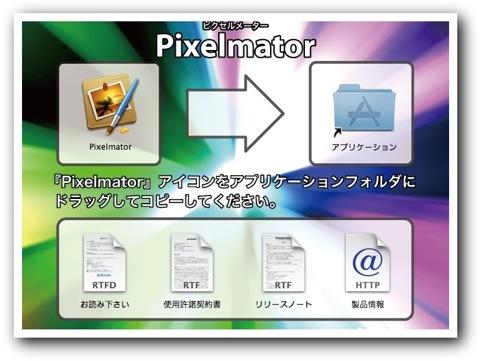 Pixelmater