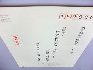 P1000002